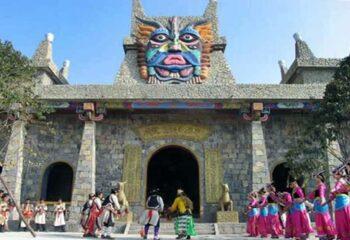 猿王洞風景区入口